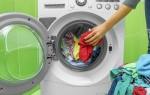 Как стирать вещи из полиэстера дома, чтобы они не сели и не потеряли вид