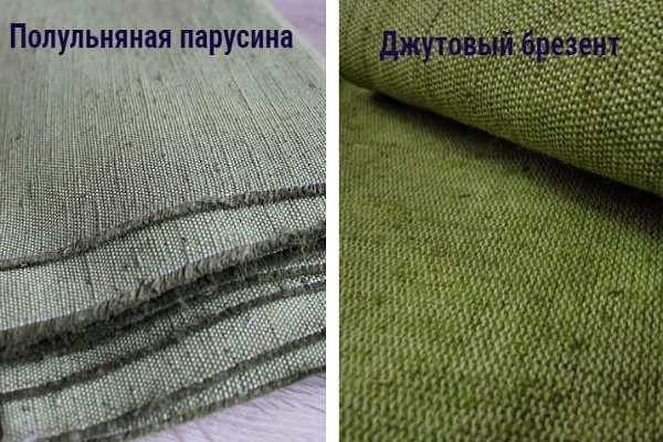 Джутовая и полульняная ткань брезент