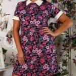 Интерлок платье